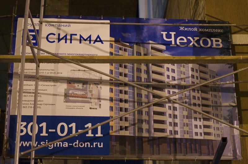 строительство второй очереди ЖК Чехов.jpg