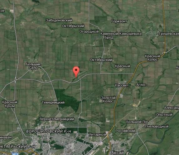 Где находится поселок Щепкин.jpg