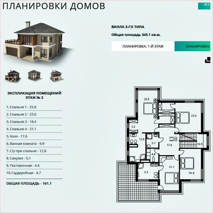 кп стандарт - планировка домов 3 1.JPG