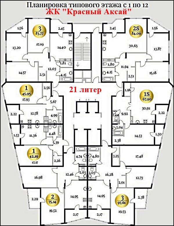 жк красный аксай - литер 21 - планировка 13 - 21 этаж.JPG