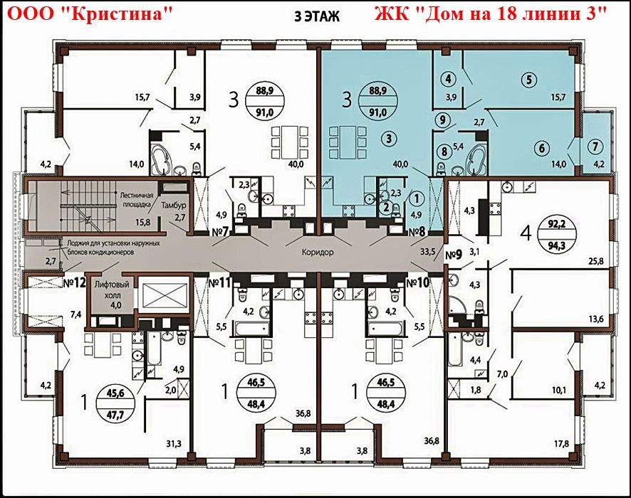 Дом на 18 линии 3 планировка этаж 3-9.JPG