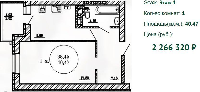 Измаильский парк литер 2 цены 1к.JPG