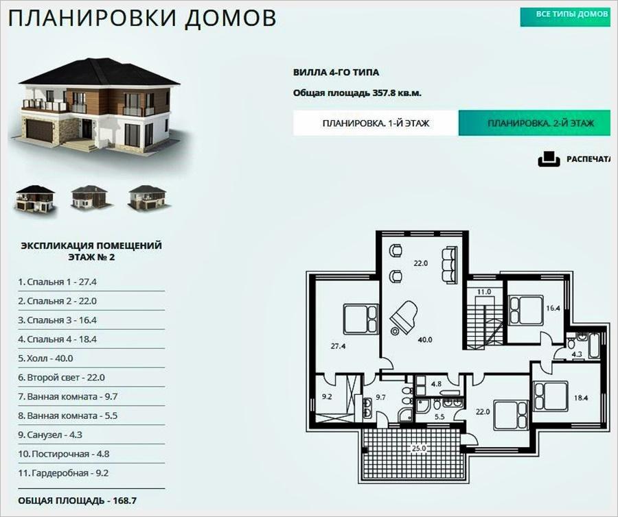 кп стандарт - планировка домов 4 1.JPG