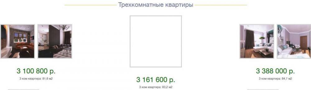 жк екатериненский цена 3к.JPG