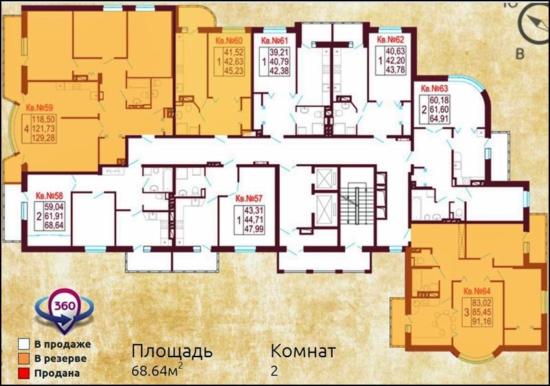 жк петровская крепость планировка 9 эт.JPG