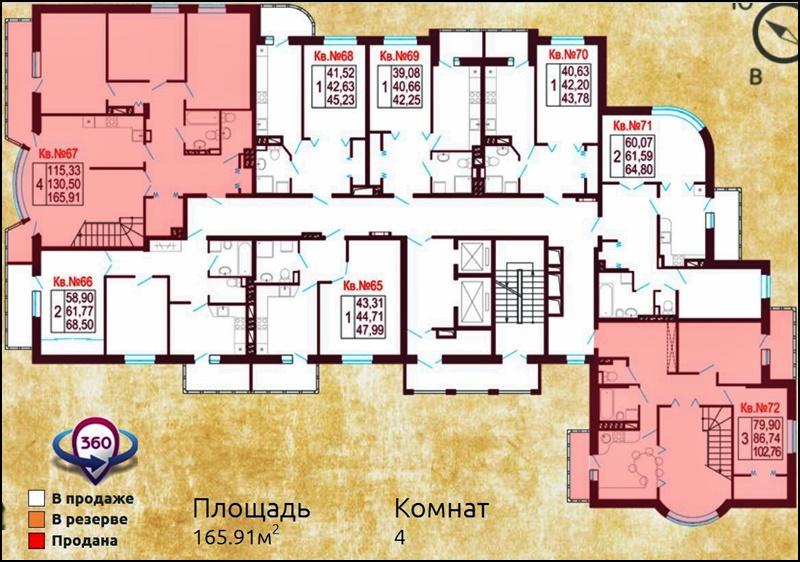 жк петровская крепость планировка 10 эт.JPG
