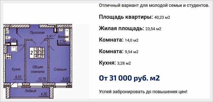 post-43044-0-67585000-1516876012.jpg