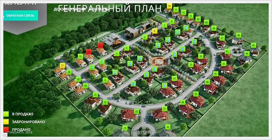 кп стандарт - схема поселка 1.JPG