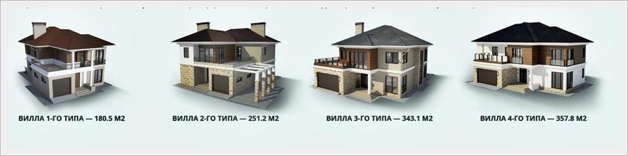 кп стандарт - планировка домов.JPG