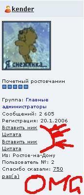 post-3091-1233664748_thumb.jpg