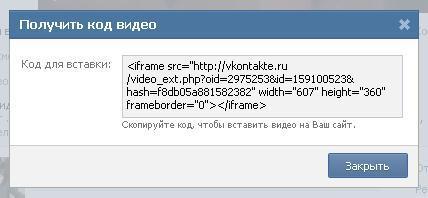 20110203_165301.jpg