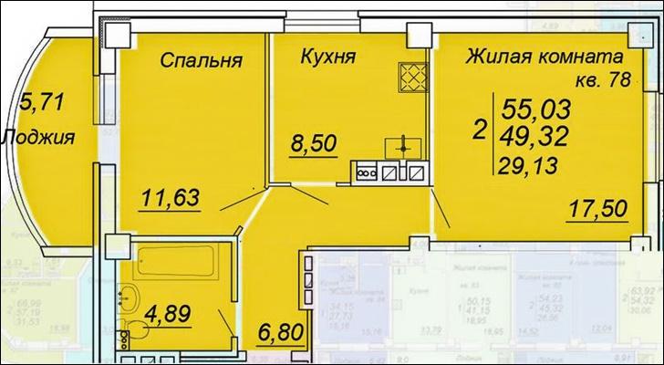 планировка крепостной вал 4_1.jpg