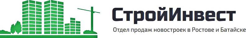 логотип стройинвест_2.jpg