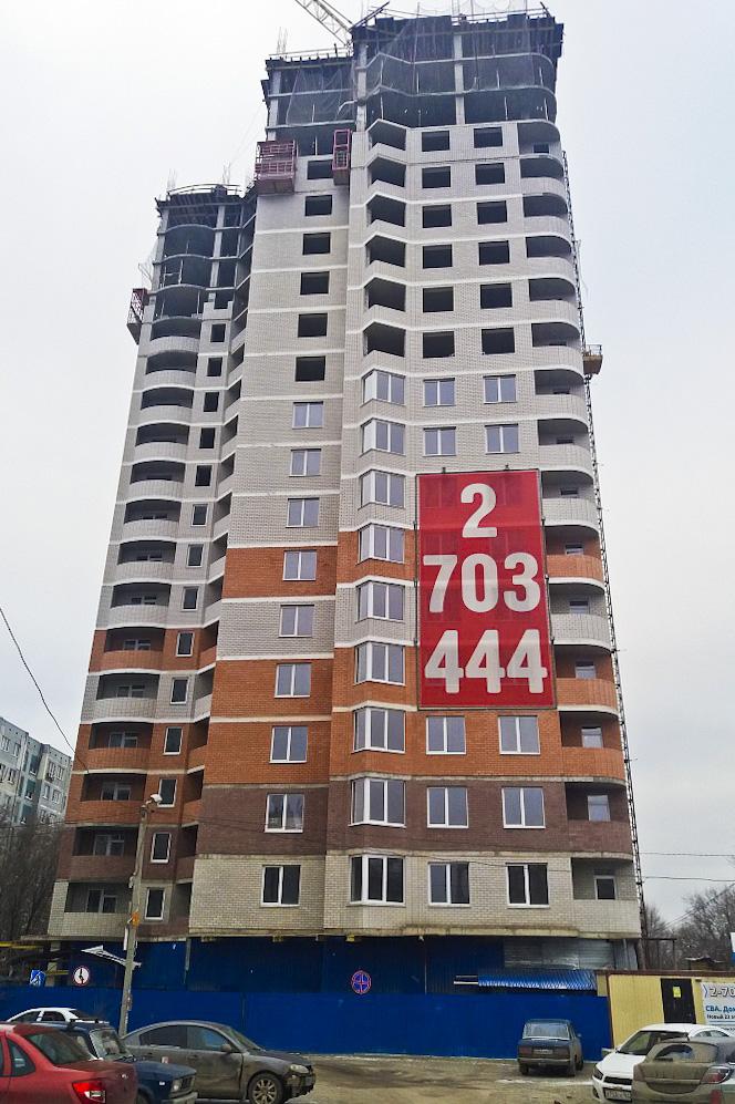 СВА. Дом Северный1_1.jpg
