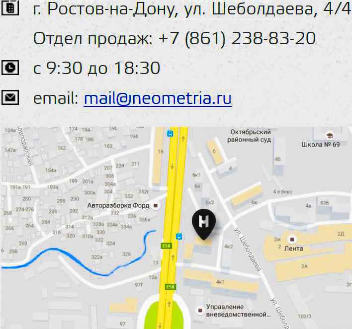 Отдел продаж ск Неометрия_1.jpg