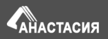 логотип анастасия.JPG