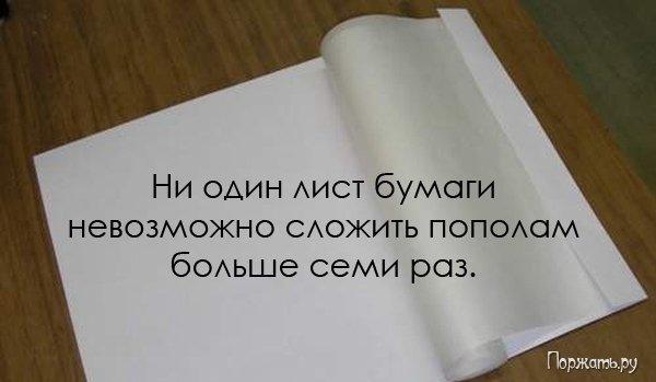 post-12477-1269082707_thumb.jpg