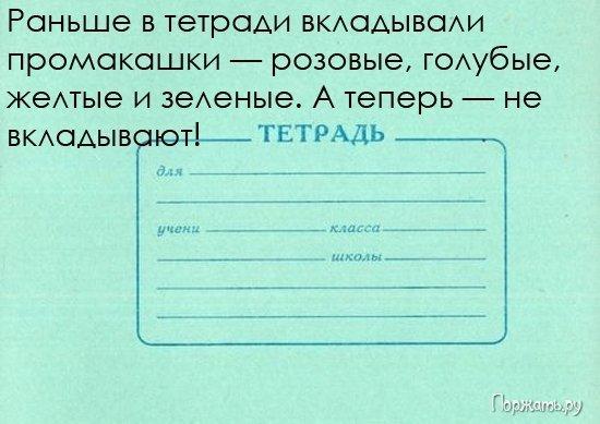 post-12477-1269082765_thumb.jpg