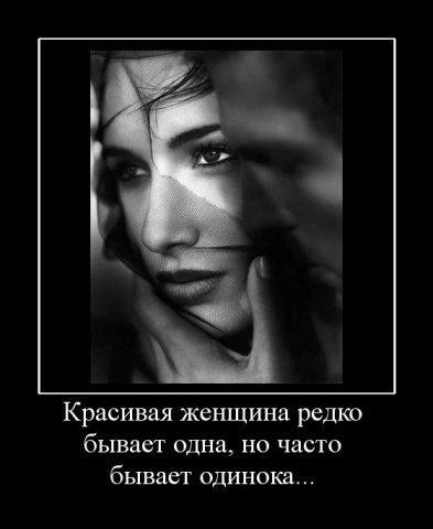 post-29540-1270060669_thumb.jpg