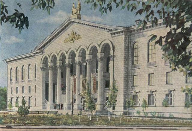 ДК Ростсельмаш. 1961 год.jpg