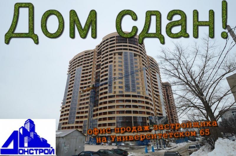 post-57189-0-14401300-1393932899_thumb.jpg