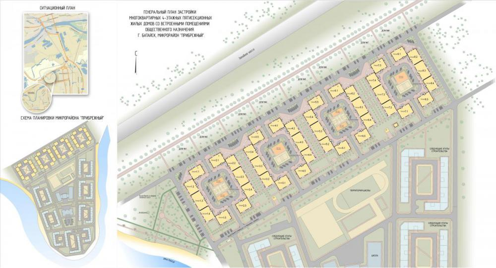жк прибрежный план застройки микрорайона батайск.jpg