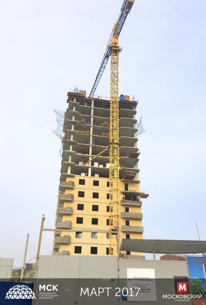 жк московский фото хода строительства.jpg