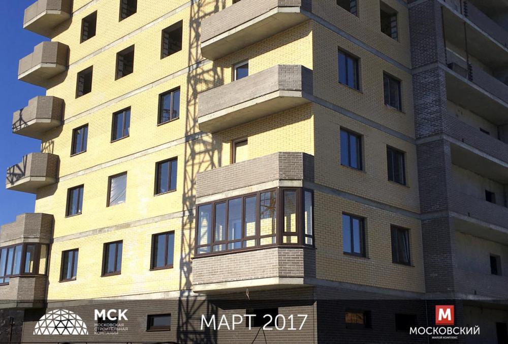 что построила московская строительная компания.jpg