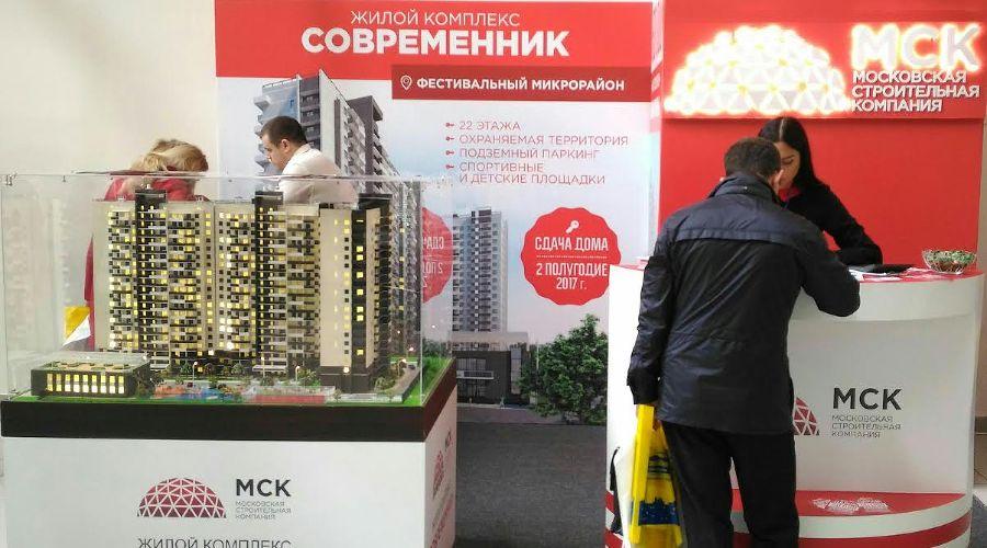 отзывы московская строительная компания форум дольщиков.jpg