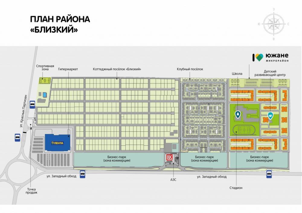 план застройки района близки краснодар.jpg