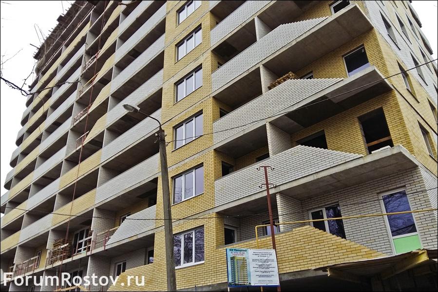 квартиры в жк панорама.jpg