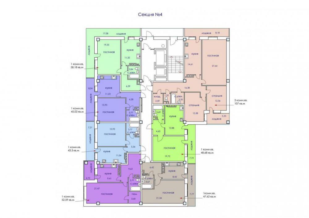 секций 4 жк южный планировки.jpg