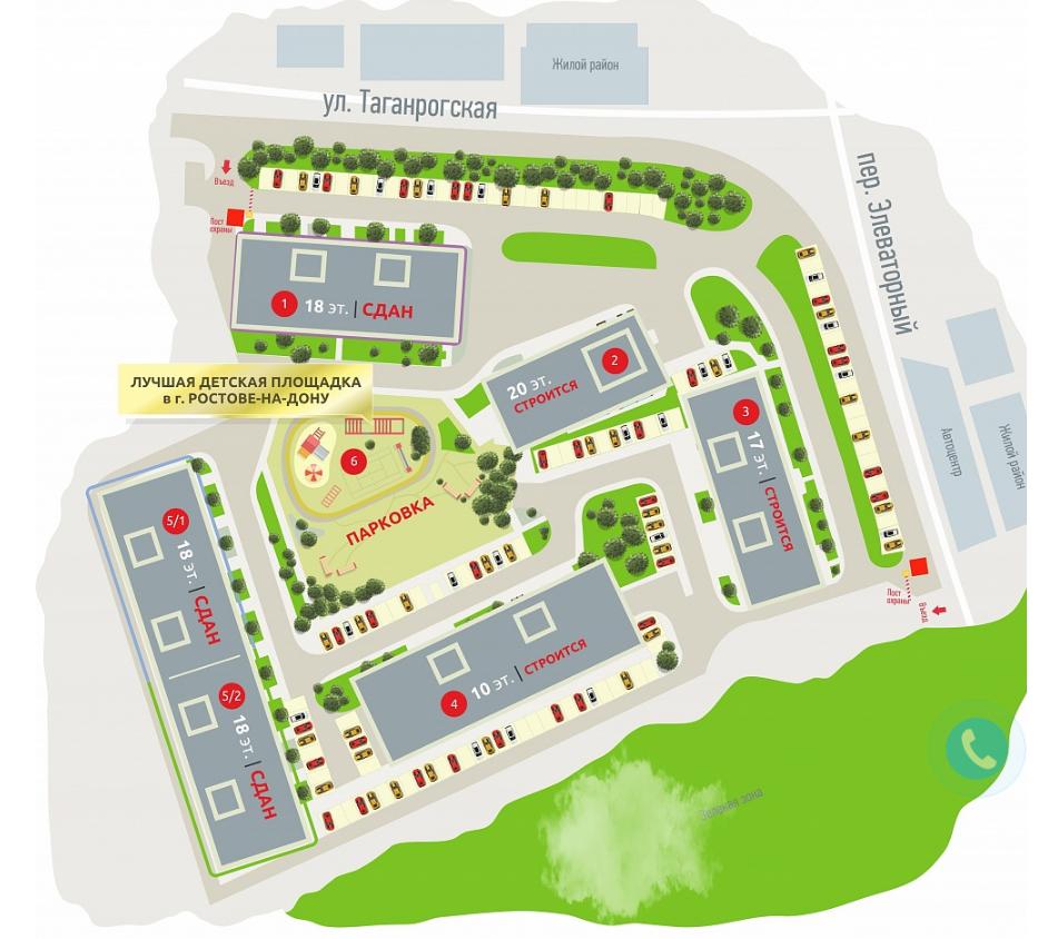 План строительства жилого комплекса военвед сити.PNG
