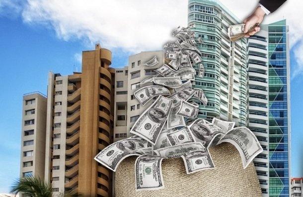 отмена договора купли продажи квартиры.jpg