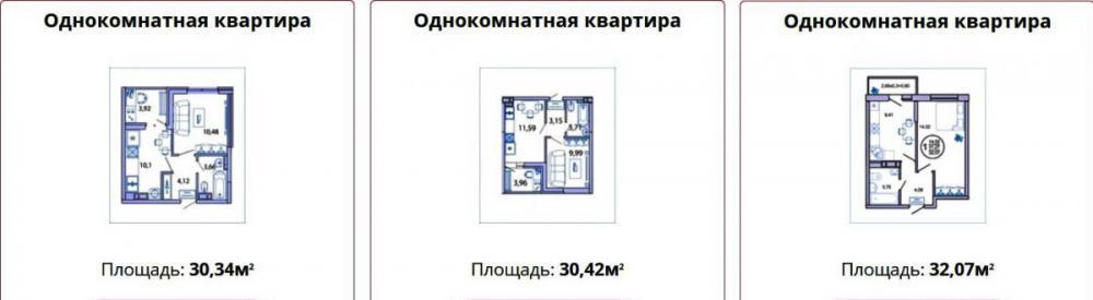 жк светлоград - планировка 7_1.jpg