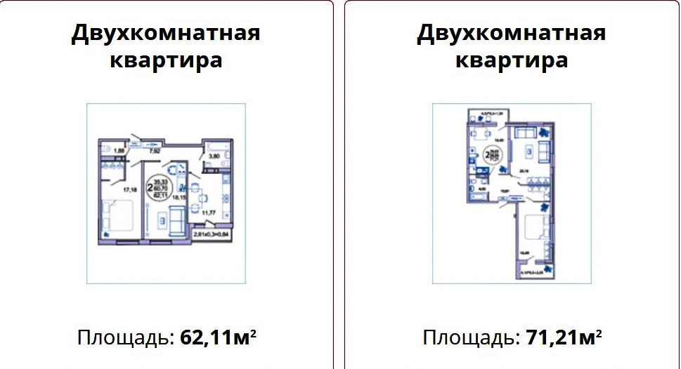 жк светлоград - планировка 14_1.jpg