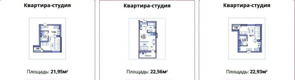 жк светлоград - планировка 2_1.jpg