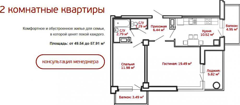 мкр 6а планировка 5_1.jpg