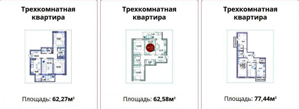 жк светлоград - планировка 15_1.jpg