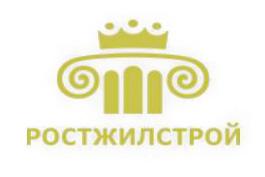 ростжилстрй - логотип_1.jpg