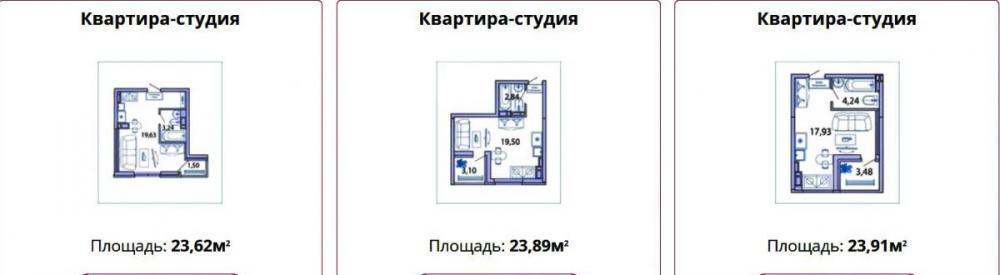 жк светлоград - планировка 3_1.jpg