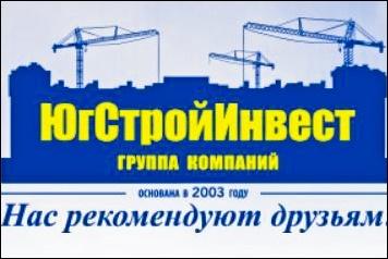 югстройинвест логотип_1.jpg