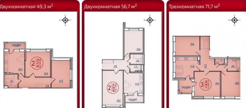 жк западная резиденция планировка 3_1.jpg