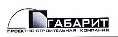 пск габарит - логотип.jpg