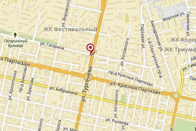 Екатеринодар ИнвестСтрой - офис продаж_1.jpg