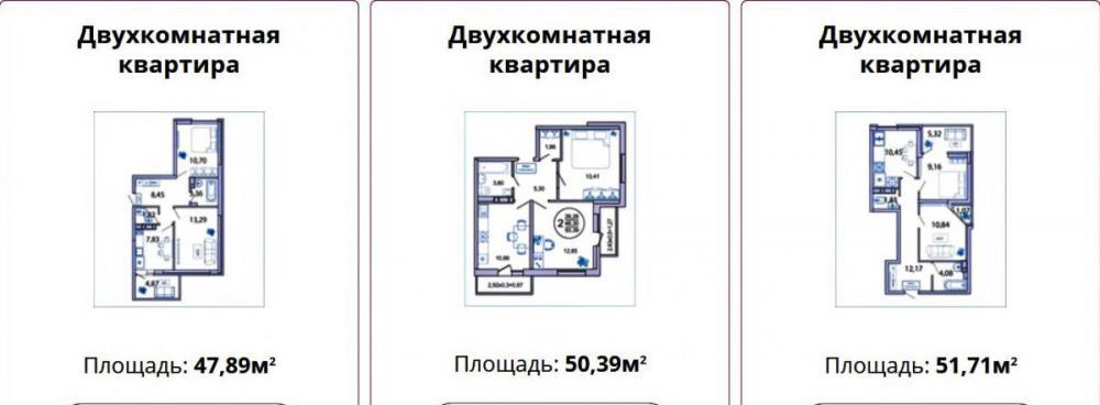 жк светлоград - планировка 13_1.jpg