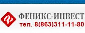 ск феникс логотип_1.jpg
