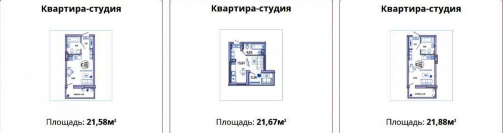 жк светлоград - планировка 1_1.jpg