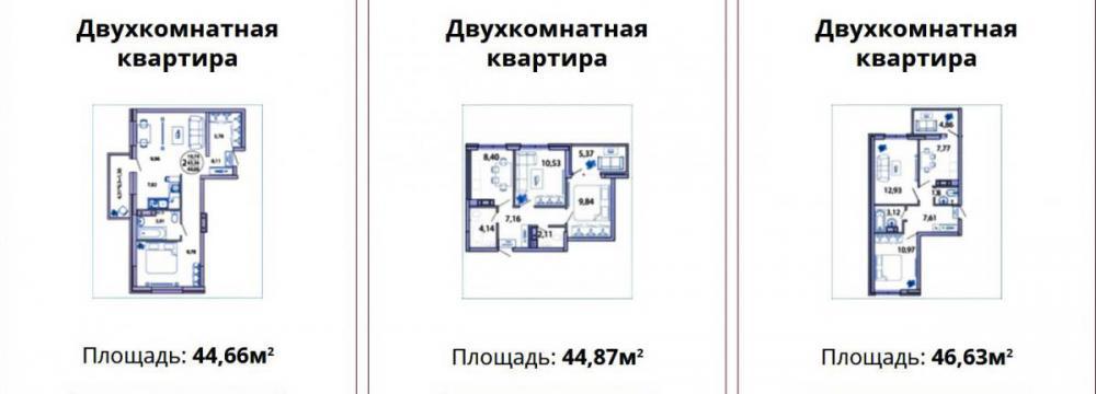 жк светлоград - планировка 12_1.jpg
