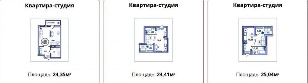 жк светлоград - планировка 4_1.jpg